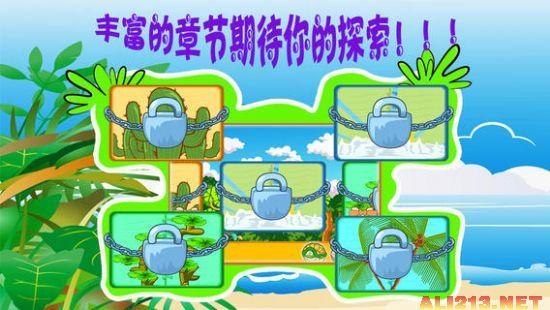 自制玻璃乌龟缸设计图