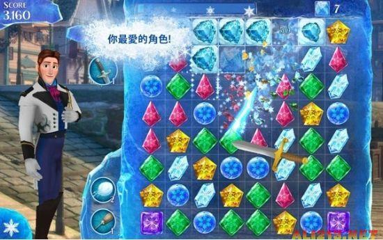 冰雪奇缘:冰纷乐 v1.8.0中文版