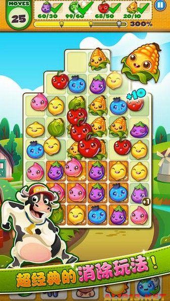 农场爱消除是一款精典的消除游戏