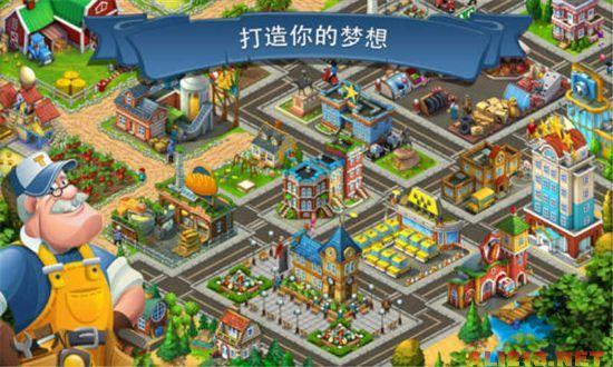 """《梦想小镇 Township》是一款比较传统的农场类模拟经营游戏,玩家围绕一个农业小镇发展种植、养殖、建设城市然后开展农业贸易。游戏的主旨就是将一个个独立的农业经营联系成一套完整的产业链,增加收入,扩充地盘,让自己的小镇变得更加繁荣。 游戏采用清新可人的 2D 画风,建筑、树木和人物的造型都比较卡通,背景音乐也很悦耳,还惨杂着鸟叫声,仿佛真正置身于一个广阔自由的大庄园中。游戏支持原生中文,所以玩起来可以很快地上手,和早期的模拟经营作品一样带有一点""""收缩""""性,也就是说经营的内容无论如"""