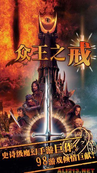 至海神波塞冬,堕落天使,死亡骑士等上百种异界神魔都来帮助玩家一