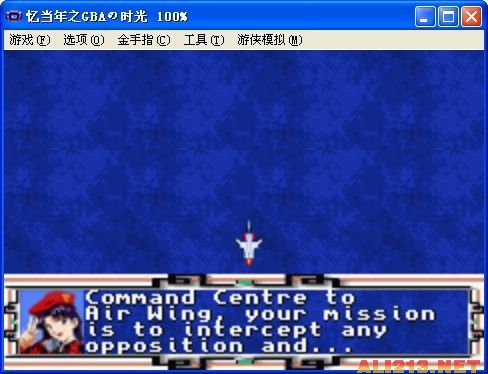 空中飞机打击下载_gba模拟器_模拟器游戏下载_游侠网