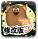 聪明小熊吃蜂蜜修改版