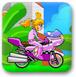 碧琪公主骑摩托