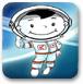 百吉福职业小行家宇航员