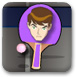 少年骇客打兵乓球