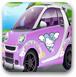 凯蒂猫的新车