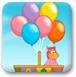 河马的热气球