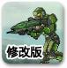 装甲战士2修改版