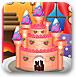 公主的城堡蛋糕2