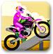 超级摩托特技
