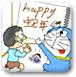 机器猫水彩画14