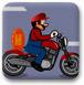 马里奥摩托车