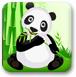 饲养大熊猫