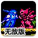忍者龙剑传2无敌版