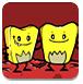 可怕的牙齿