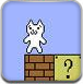 奇葩小游戏之猫版超级玛丽