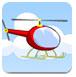 直升机和UFO