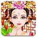 中国风美公主