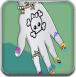 怪物女孩的手部护理