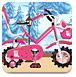 艾莎的自行车