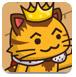 猫咪向前冲2中文版