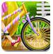 长发公主的自行车