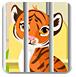 救出笼子里的虎