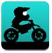 黑色越野摩托