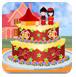 中国的婚礼蛋糕