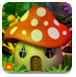逃出幻想蘑菇林