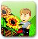 花园园艺师