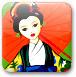 日本美女艺人
