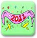 2011新年填颜色