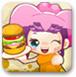 可爱汉堡店