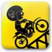 可怕的自行车