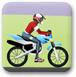 大型摩托挑战赛