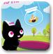 小黑猫抓鱼