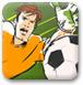 女子足球对抗