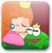 小公主救青蛙王子
