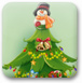 艾米的圣诞树