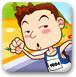 长跑运动员