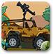 大卡车猎杀恐龙