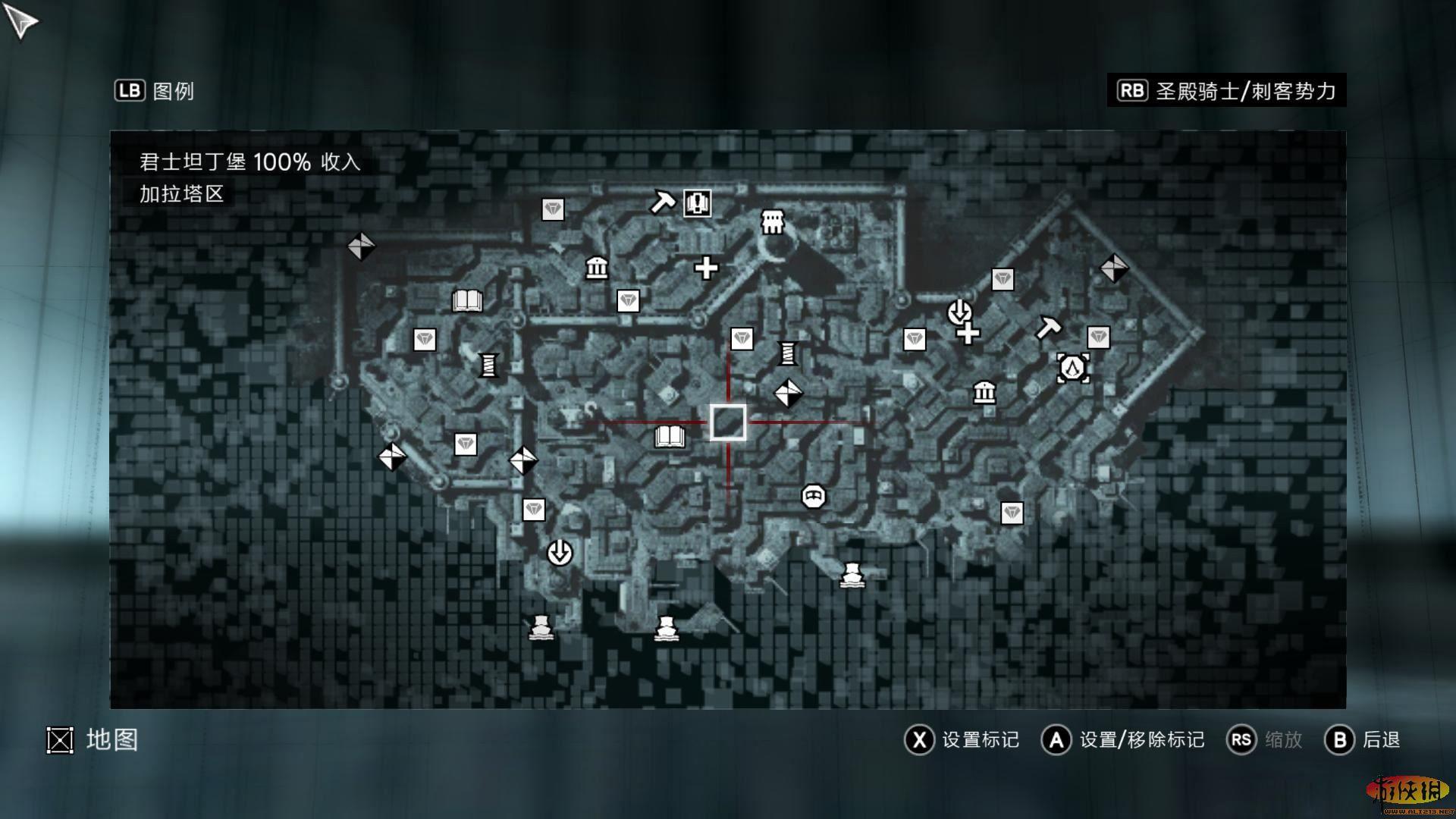 游戏就会自动在地图上标出剩余的50个记忆碎片位置了