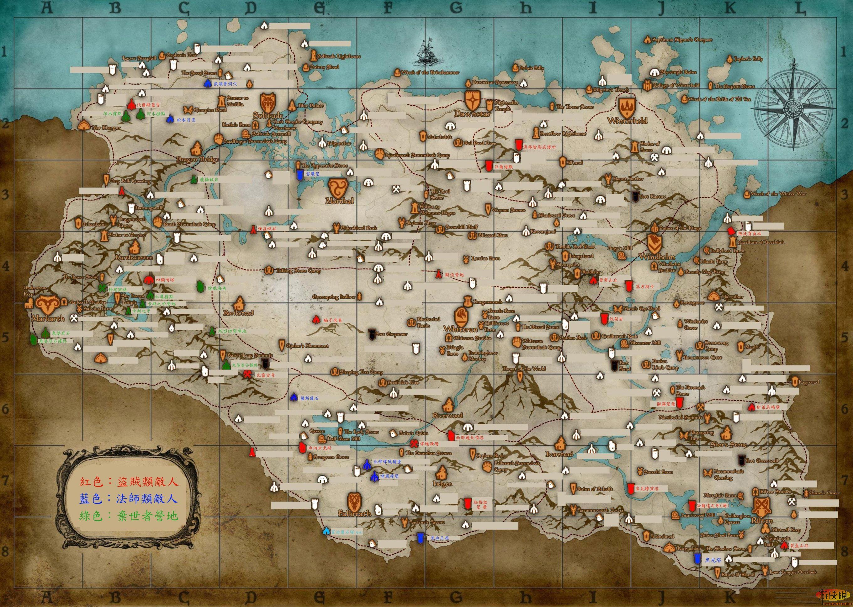 上古卷轴5:天际大地图敌人分布