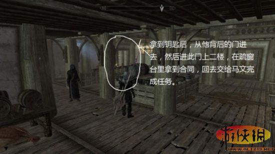 rpg大作《上古卷轴5:天际》盗贼公会任务图文攻略流程