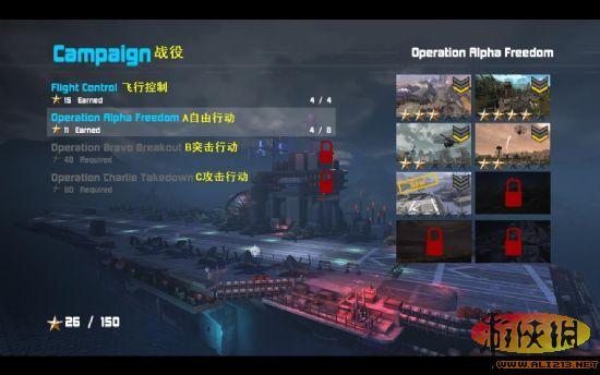 《直升机救人hd》pc游戏菜单翻译截图