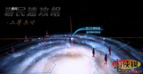 《質量效應3》n7飛船(諾曼底號)支線任務圖文攻略_質量效應3攻略