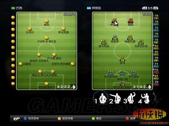 《实况足球2012》综合攻略