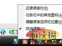 《三國志12》教程建立新武將【中文名稱輸入方法】(附圖)_三國志12攻略